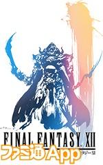 FFXII_logo150