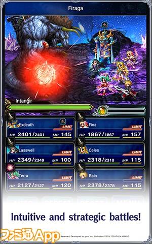 Final Fantasy Brave Exvius_SS01