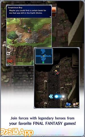 Final Fantasy Brave Exvius_SS03