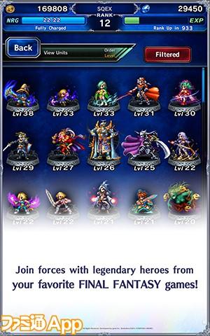 Final Fantasy Brave Exvius_SS04