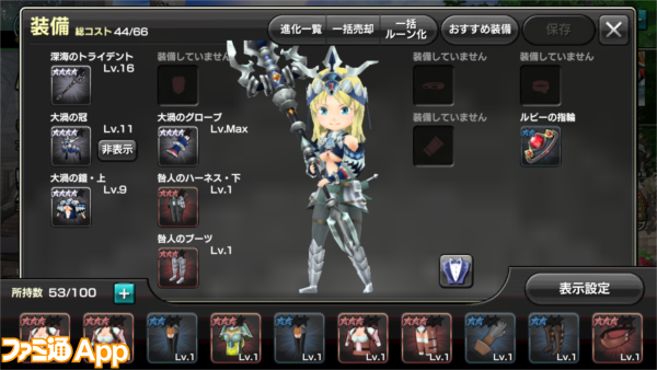 IMG_5821