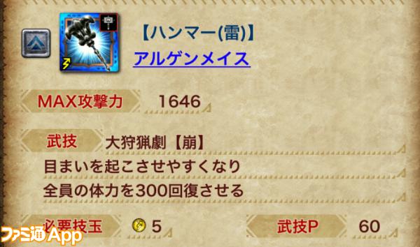 IMG_7069
