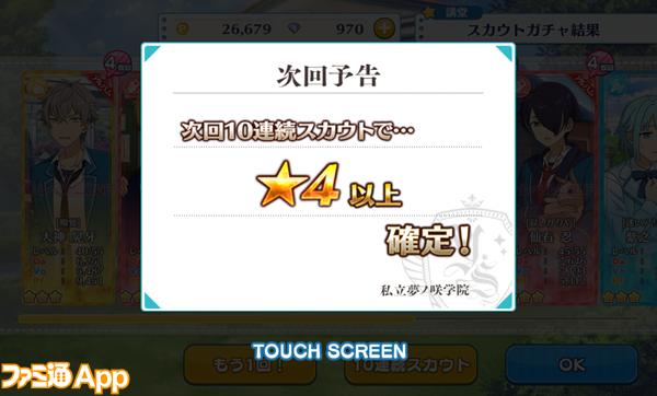 Screenshot_2016-05-01-22-54-39