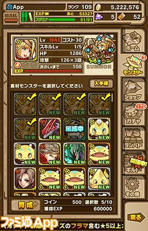 Screenshot_2016-05-20-22-55-17