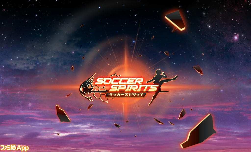 SoccerSpirits_Main