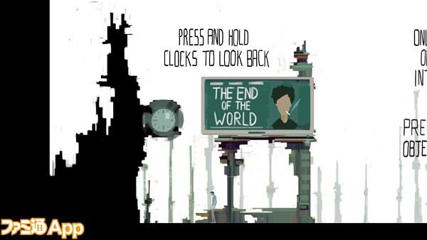 The Endnof the World01