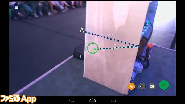 What's New with Project Tango - Google I_O 2016_000960921