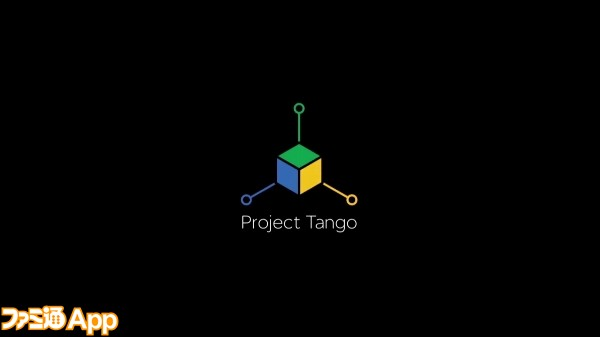 What's New with Project Tango - Google I_O 2016_001673174