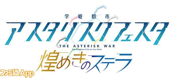 ast-k_logo_back_w