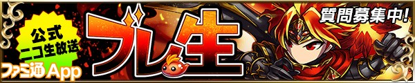 banner_nico_new