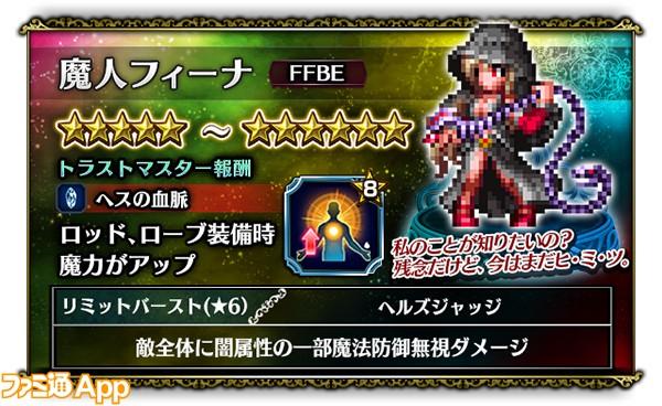 banner_rare_unit1