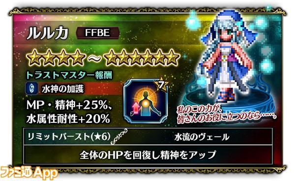 banner_rare_unit2
