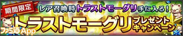 banner_toramogu