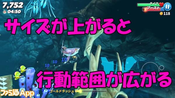 03-02 のコピー
