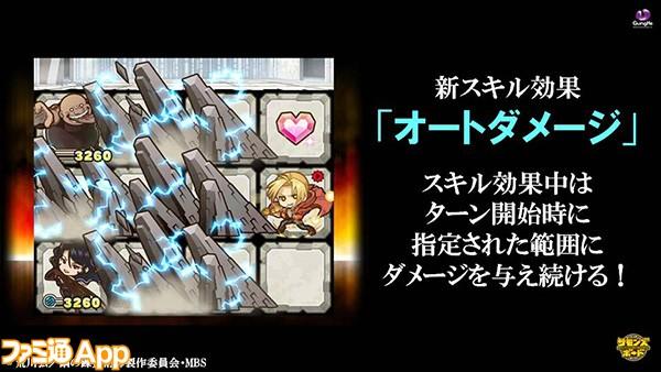 H-9 最新コラボ情報◆最終版2◆08