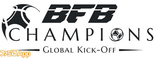 bfb_champions_color_logo