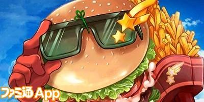 burger_2D
