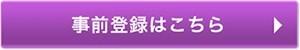 button_1