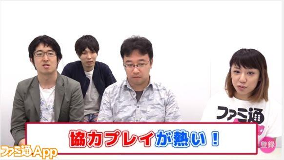 ソクリベ_動画02