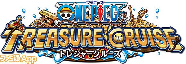 logo_sakura_20140107(低解像度版)