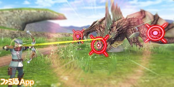 02弓矢―ARROW―