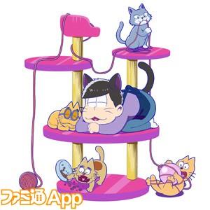 ★6一松(猫カフェ店員)