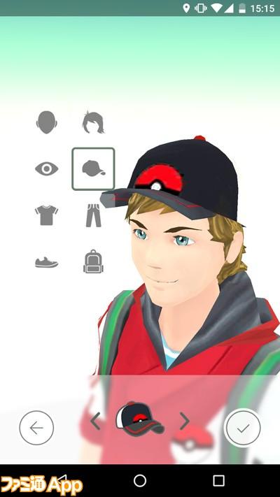 23-ゲーム画面-カスタマイズ1