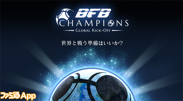 champions_teaser_top