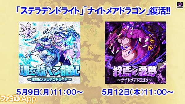 H-6 最新イベント情報◆最新版◆06
