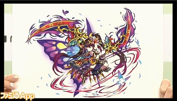 ブレフロ_最新情報_6月の幻創進化ユニット_エルザ