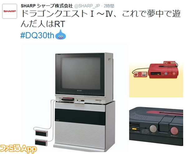 dq30_02