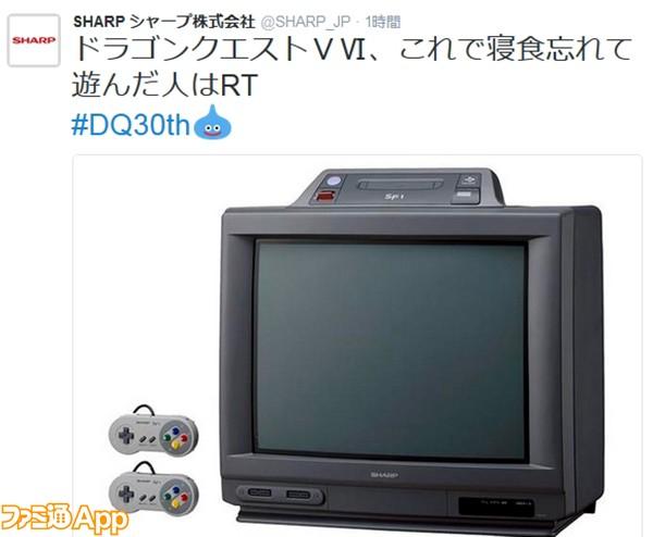 dq30_03