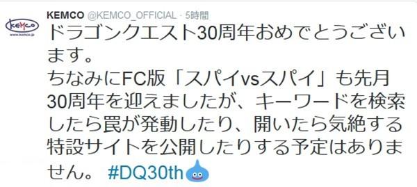 dq30_07