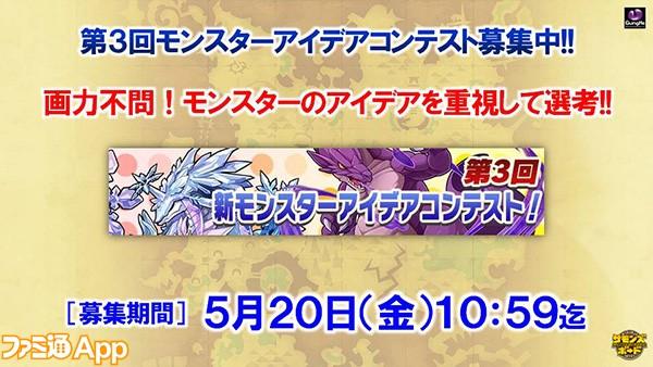 H-6 最新イベント情報◆最新版◆03