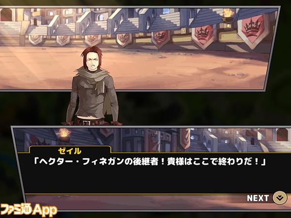 11ネオモンスターズ_リーグ本戦02