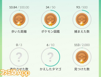 27-ゲーム画面-メダル画面