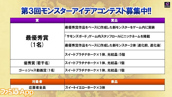 H-6 最新イベント情報◆最新版◆04