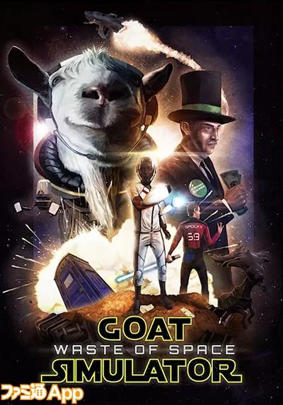 goat_02