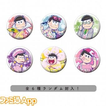 goods_item_sub_1009941