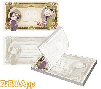 goods_item_sub_1009960_07825