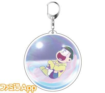 goods_item_sub_1010015_879d4