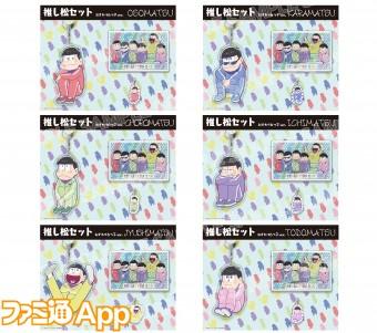 goods_item_sub_1010081