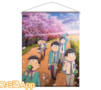 goods_item_sub_1010104_69a1d