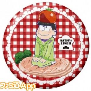 goods_item_sub_1010177_7a2fa
