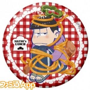 goods_item_sub_1010178_7a2fa