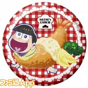 goods_item_sub_1010179_7a2fa