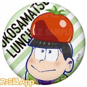 goods_item_sub_1010183_7a2fa