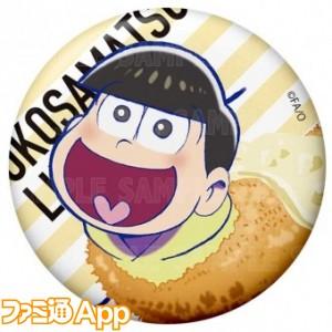 goods_item_sub_1010185_7a2fa
