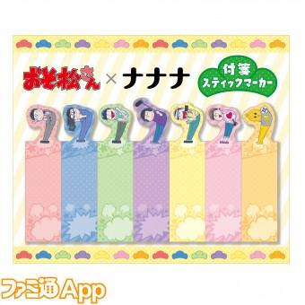 goods_item_sub_1010220_577f0