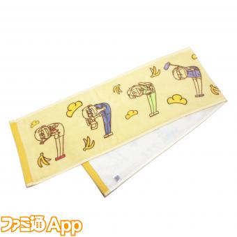 goods_item_sub_1010221_706c5